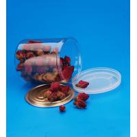 China Airtight Round Plastic Food Containers / Custom Portable Plastic Scented Tea Canister on sale