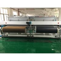 Buy cheap High speed sectional quilting embroidery machine from wholesalers