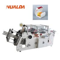 China Lunch Box Paper Cup Packing Machine HLD - D1200 One Year Warranty on sale