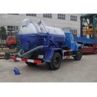 China DFL1120B1 Vac Truck / Septic Pump Truck XZJ5060GXW For Irrigation , Drainage And Suction on sale
