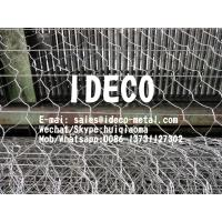 Reinforced Gabion Wire Mesh, Road Mesh, Mesh Track for Surface Rehabilitation and Road Base Reinforcement Manufactures