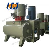 Customized Color PVC High Speed Mixer Stainless Steel 300L Large Capacity Manufactures