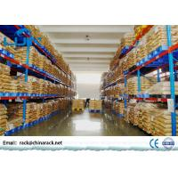 China Heavy / Midium / Light Duty Storage Racks Capacity 100-3000KG / Layer on sale