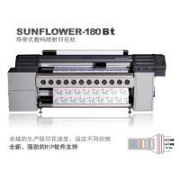 Industrial Textile Inkjet Printers Digital Textile Belt Printer, Fabric Digital Printing Machine Manufactures