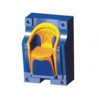 Plastic Chair Mould, Plastic Chair Manufactures