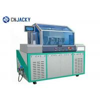 Automatic GSM Card Punching Machine Tube Punching Machine High Capacity Manufactures