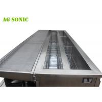 China 330L Ultrasonic Cleaning Systems , 40KHz Vertical Blinds Washing Machine on sale