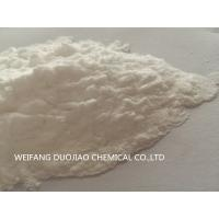 China ISO 9001 Sodium Bicarbonate Chemical , Baking Soda Powder For Breading on sale