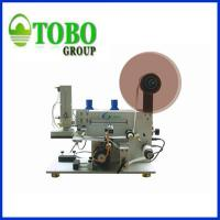 Semi automatic top labeling machine GLB-100 Manufactures