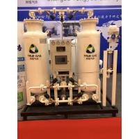 Buy cheap Carbon Steel PSA whole Nitrogen Generator System With Cooling Dryer Purity 65Nm3 from wholesalers