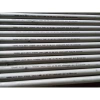 ASTM B677 UNS NO8904 / 904L Heat Exchanger Stainless Steel Seamless Tube to Australia South Afria Europe Manufactures