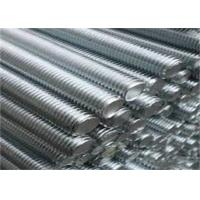 ASTM Hardened Steel Rod 1mm-600mm Non Alloy Hot Rolled Technique Manufactures