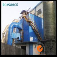 25 Ton Melting Furnace Industrial Dust Collector , Dust Collection Filter Units Manufactures