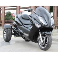 China 1500w Electric Motor Scooters , 3 Wheel Scooter Motorcycle With Brushless Motor on sale