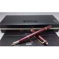 China New  Mont Blanc Meisterstuck Fountain Pen Vintage Wine Red Resin Gold Clip on sale