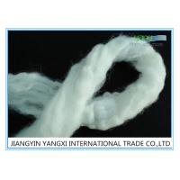 3D Virgin SD Raw White Polyester Fibre Tow Good Spinnability For Non Woven Fabric  Manufactures