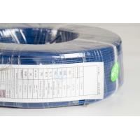 VDE Style High Temperature Resistance Wire No.8417 0.75mm2 Double Insulation Manufactures