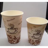 China China manufacturer cheap price high speed paper cup making machine on sale