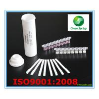 LSY-20004 Chloramphenicol rapid test kit eggs 96 tests/kit Manufactures