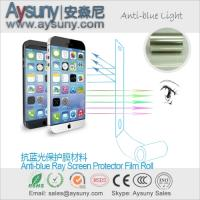 Anti-blue Ray Light PET Screen Protector Film Roll Mobile phone screen guard roll Manufactures