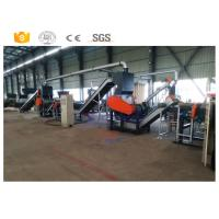 China 100% seperation scrap car tyre crusher recycling machine for sale with CE on sale