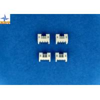 Single Row Shrouded Header 2.00mm Pitch PH Side Entry Type Connector Male connecotr Manufactures