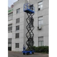 8m Working Height Manganese Steel Mobile Scissor Lift  Electrical Pulling Loading Capacity 450kg Manufactures