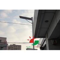 All in one solar garden light Manufactures