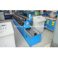 Buy cheap Combined U channel C stud Light Keel Rolling Forming Machine with servo tracking cut from wholesalers