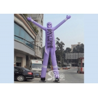 China 4 to 8 meters high anytime fitness advertising inflatable dancing man with custom logo printed for promotion on sale
