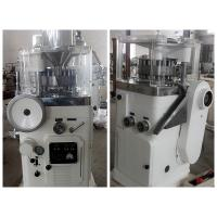 Round Shape High Speed Tablet Press Machine High Pressure For Camphor Ball Manufactures