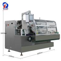 Automatic High Speed Cartoning Machine With Convenient Maintenance Manufactures