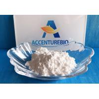 China 23111 00 4 API Nicotinamide Riboside Chloride NR-CL Supplement Powder on sale