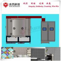 ISO TiN Coating Equipment 3d Mosaic Bathroom Self Adhesive Wall Tile Stickers Manufactures
