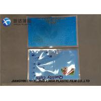 Quality Long Term Food Vacuum Bags Customized Size With Tear Notch SGS for sale