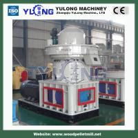 China YULONG XGJ850 New rice husk EFB biomass wood sawdust pellet making machine price on sale