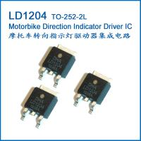LD1204 Motorbike Direction Indicator Flasher ICs VN1160 TO-252 Manufactures
