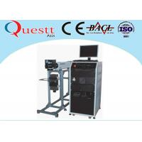 Photo Deep Etching 3D Crystal Laser Engraving Machine Air Cooling 100-240VAC 50/60H Manufactures