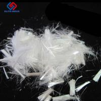 Factory Directly Supply Monofilament Micro Ploymer Polypropylene Fiber For Concrete Reinforce Manufactures