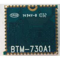 Quality Bluetooth Class 2 (max 4dBm) Multi-Media A2DP BC5-MM module-upgrade to 16M flash --BTM-720 for sale