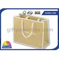 Brown Kraft Paper Bags Wholesale Brown Paper Shopping Bags for Clothes or Shoes Manufactures