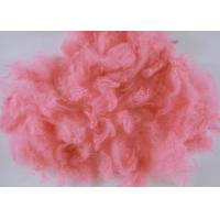 Pink Recycled Polyester Staple Fiber For Nonwoven Carpet Rugs Mattress Fabric Manufactures