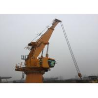 Offshore Cargo Ship Crane 10T Robust Design Excellent Positioning Performance Manufactures