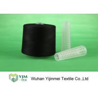 China Industrial Colored Polyester Yarn Dyed Ring Spinning Multi - Ply 202 / 203 / 204 on sale