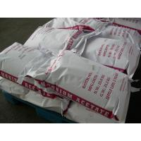 China Pharmaceutical Ammonium Acetate Cas With USP27 grade , CH3COONH4 on sale