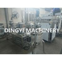 Vacuum Planetary Lotion Mixer Machine Jet Type 100L Stainless Steel 316L Manufactures