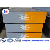 Plate Shaped O1 Tool Steel HRC63 Hardness High Wear Resistance SKS3 / 9CrWMn Manufactures