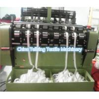 top quality elastic tape machine China maker Tellsing for textile ribbon factory