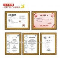 Guangzhou Xingfa Performance Equipment Co.,Ltd(Guangzhou Xingyuan Performance Equipment Co.,Ltd) Certifications