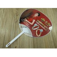 White Handle Japanese Paper Fan Recycled Materials 13.3x9.1